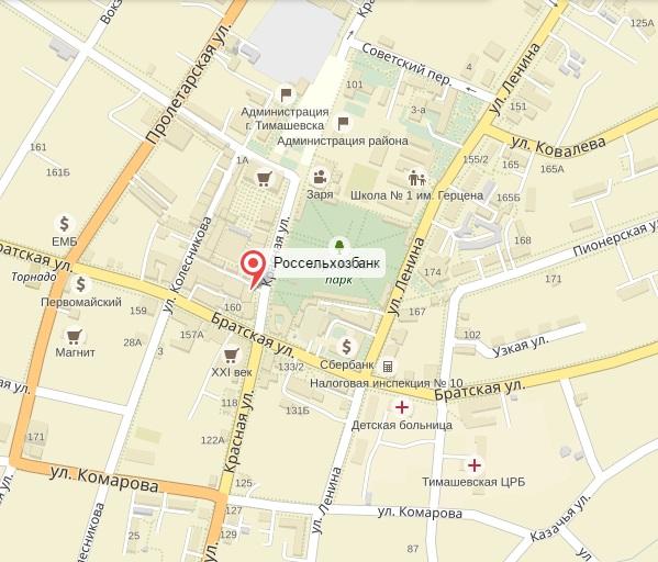 взять кредит наличными адрес и телефон банка в тимашевске