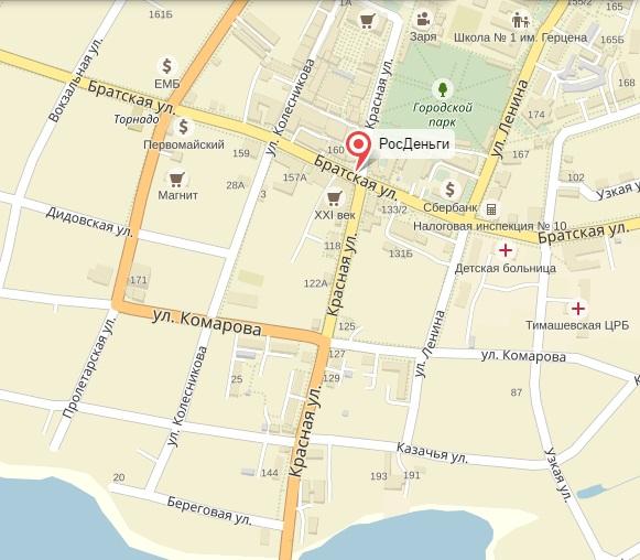 взять займ наличными адрес и телефон мфо в тимашевске