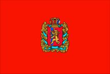 флаг красноярского края россия