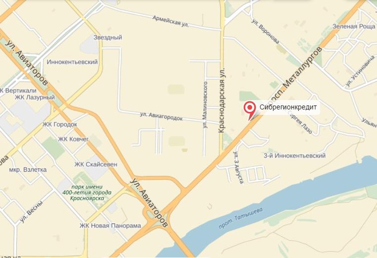 взять кредит на покупку автомобиля адрес и телефон банка в красноярске