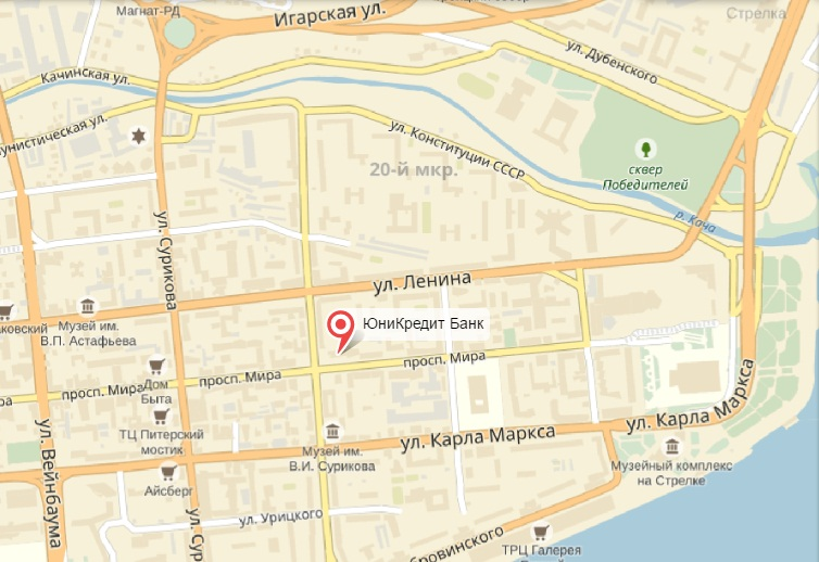 взять кредит наличными адрес и телефон банка в красноярске