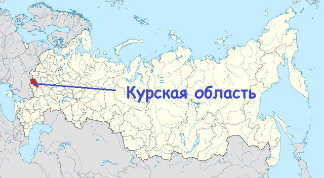 расположение территории курской области на карте россии