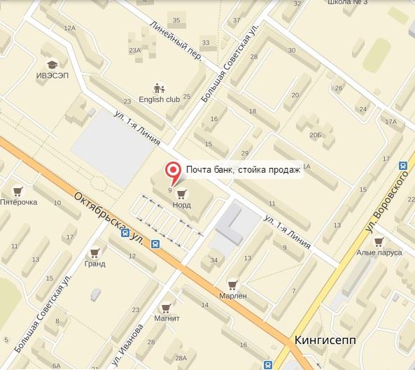 оформить кредитную карту адрес и телефон банка в кингисеппе