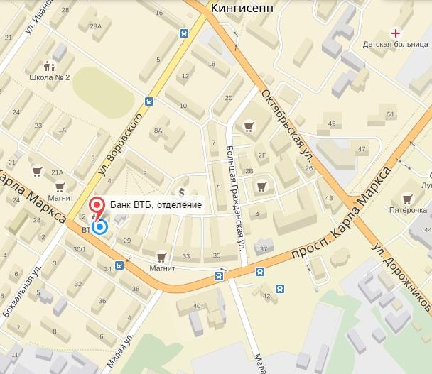 кредиты бизнесу адрес и телефон банка в кингисеппе