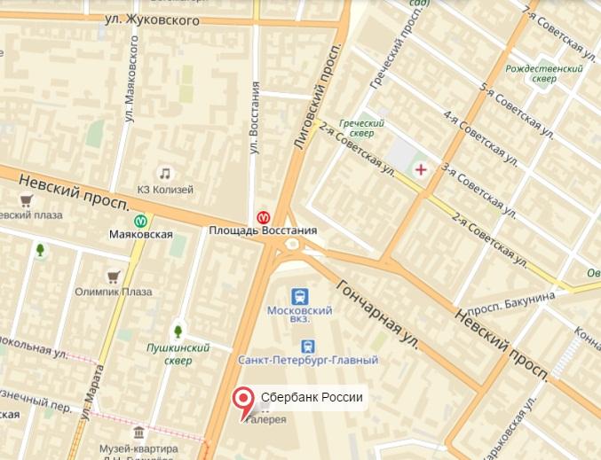 взять кредит на покупку автомобиля адрес и телефон банка в санкт-петербурге