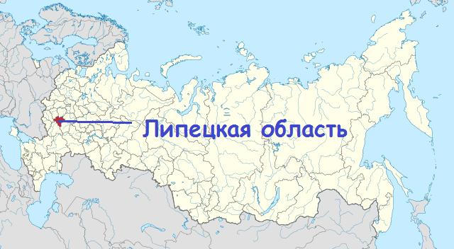 расположение территории липецкой области на карте россии