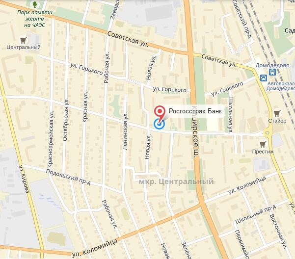 кредиты бизнесу адрес и телефон банка в домодедово