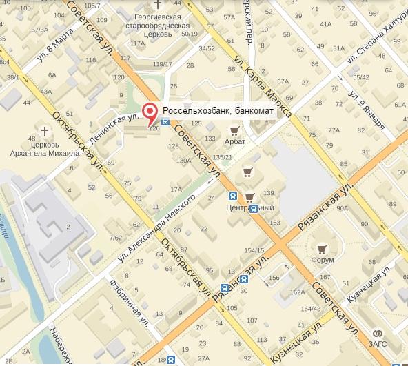 кредиты бизнесу адрес и телефон банка в егорьевске