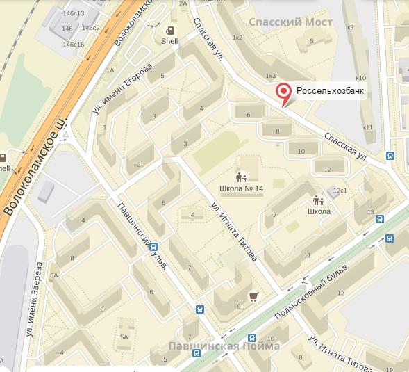кредиты бизнесу адрес и телефон банка в красногорске