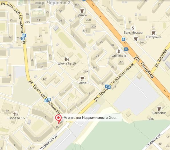 ипотечный кредит адрес и телефон банка в красногорске