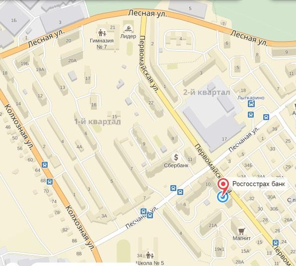 кредиты бизнесу адрес и телефон банка в лыткарино