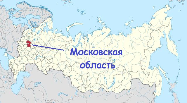 расположение территории московской области на карте россии