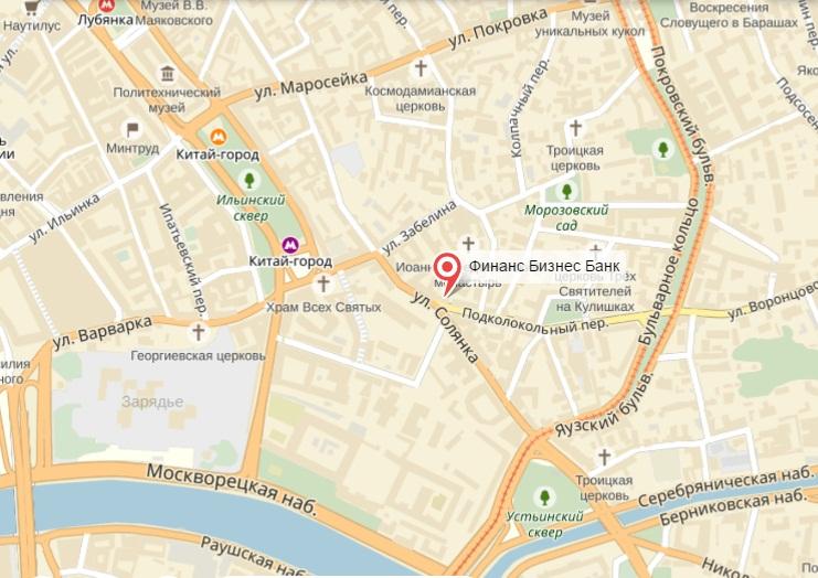 кредиты бизнесу адрес и телефон банка в москве