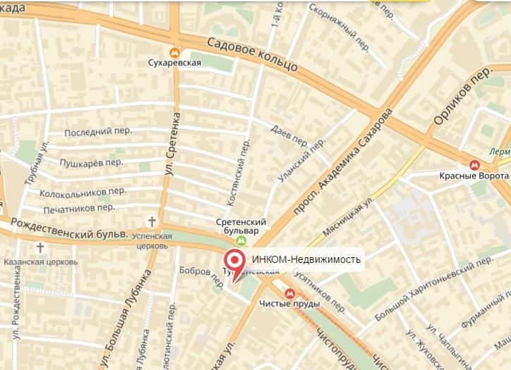 ипотечный кредит адрес и телефон банка в москве