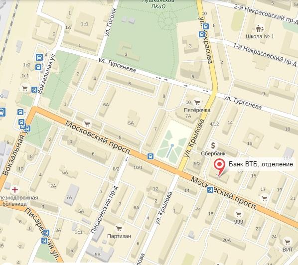 кредиты бизнесу адрес и телефон банка в пушкине