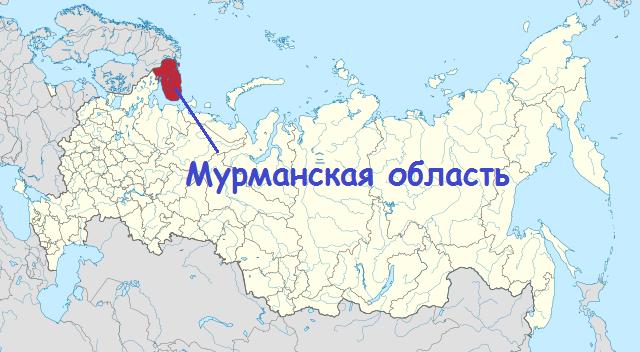 расположение территории мурманской области на карте россии