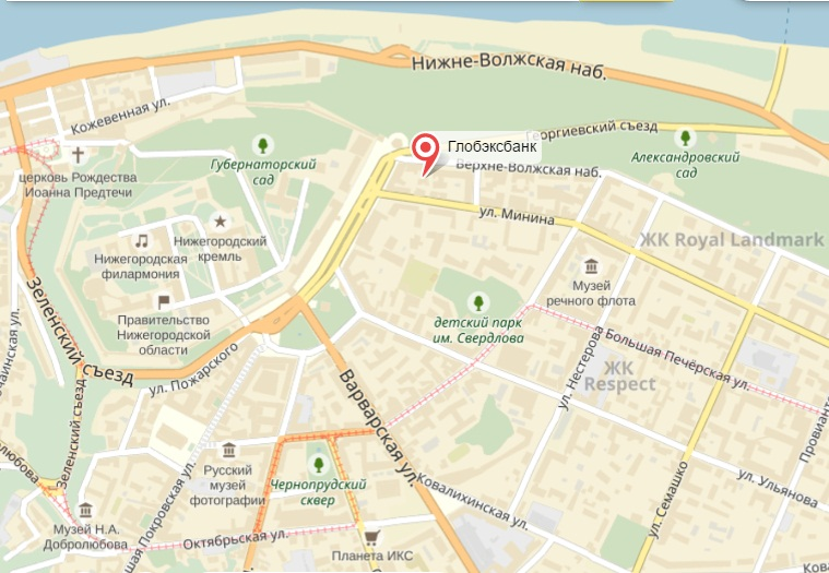 ипотечный кредит адрес и телефон банка в нижнем новгороде