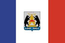 флаг новгородской области россия