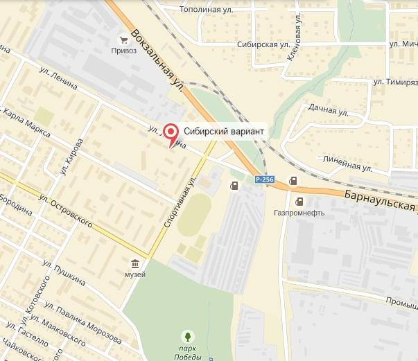 ипотечный кредит адрес и телефон банка в бердске