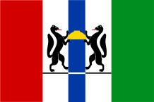 флаг новосибирской области россия