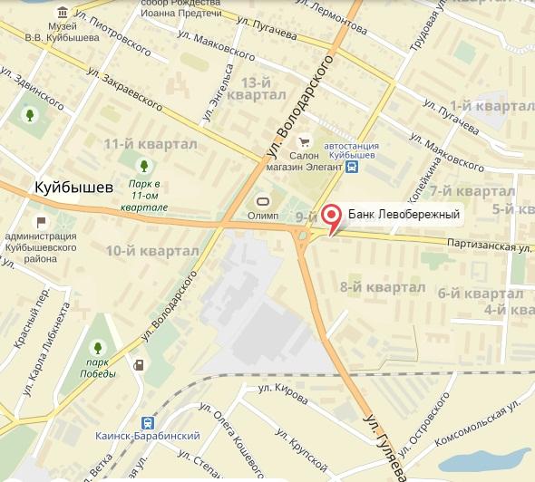 кредиты бизнесу адрес и телефон банка в куйбышеве
