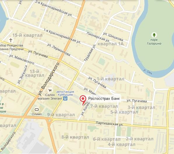 ипотечный кредит адрес и телефон банка в куйбышеве