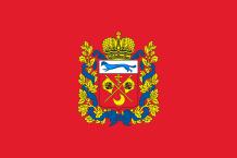 флаг оренбургской области россия