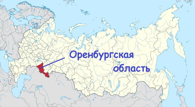 расположение территории оренбургской области на карте россии
