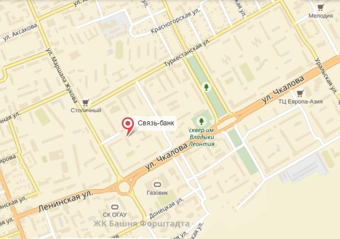 оформить кредитную карту адрес и телефон банка в оренбурге