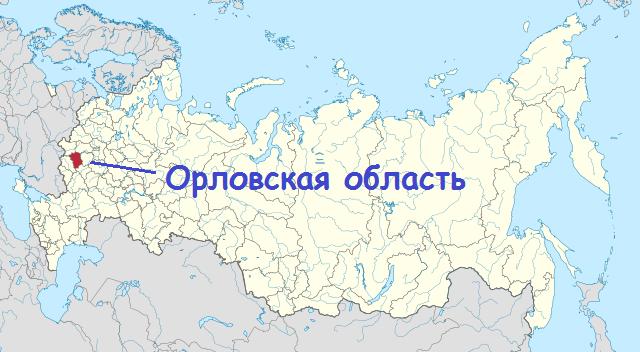 расположение территории орловской области на карте россии