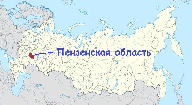 расположение территории пензенской области на карте россии