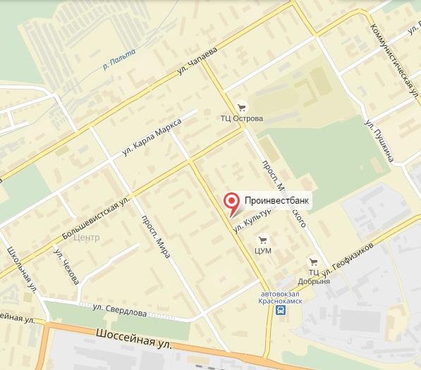 взять кредит на покупку автомобиля адрес и телефон банка в краснокамске