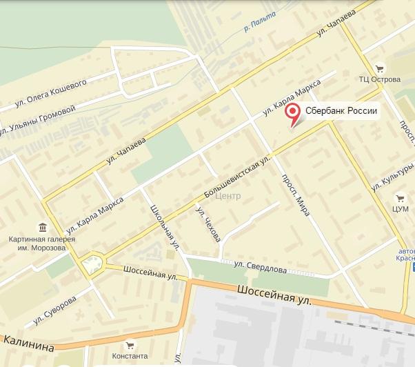 кредиты бизнесу адрес и телефон банка в краснокамске