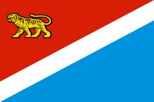 флаг приморского края россия