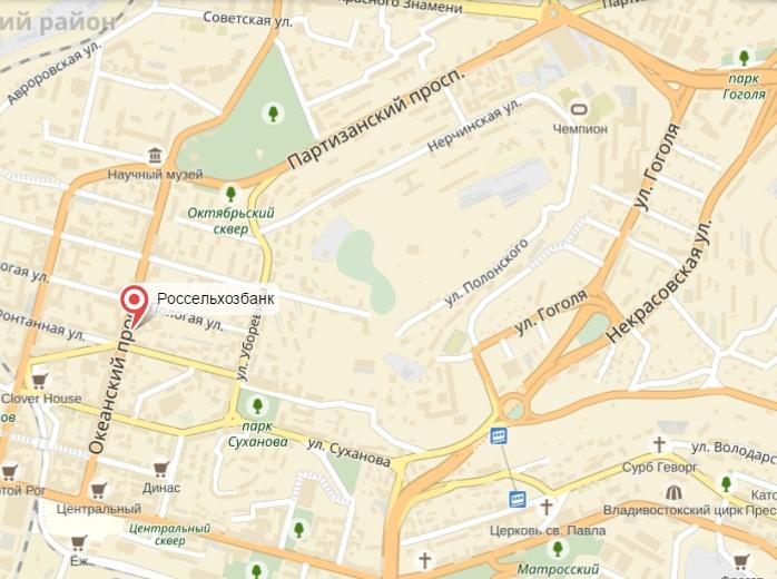 взять кредит наличными адрес и телефон банка во владивостоке