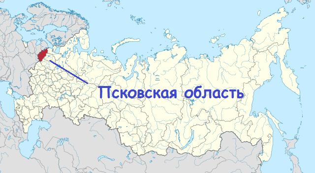 расположение территории псковской области на карте россии