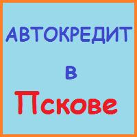 Займ онлайн по россии - exabaccom