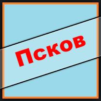 Кредит с 18 лет по паспорту в Ярославле