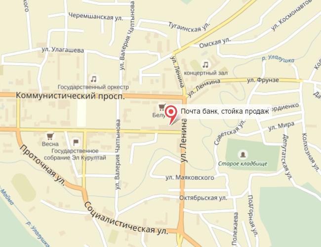 оформить кредитную карту адрес и телефон банка в горно-алтайске