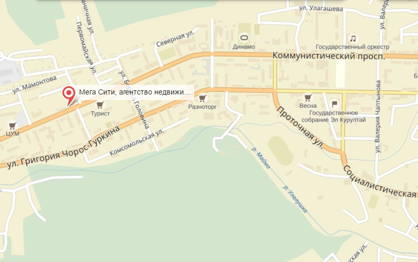 ипотечный кредит адрес и телефон банка в горно-алтайске