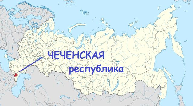 расположение территории чеченской республики на карте россии