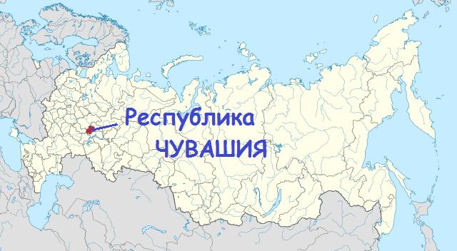 расположение территории чувашской республики на карте россии