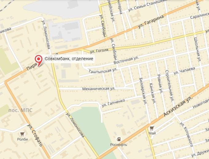 Займ онлайн на карту абакан