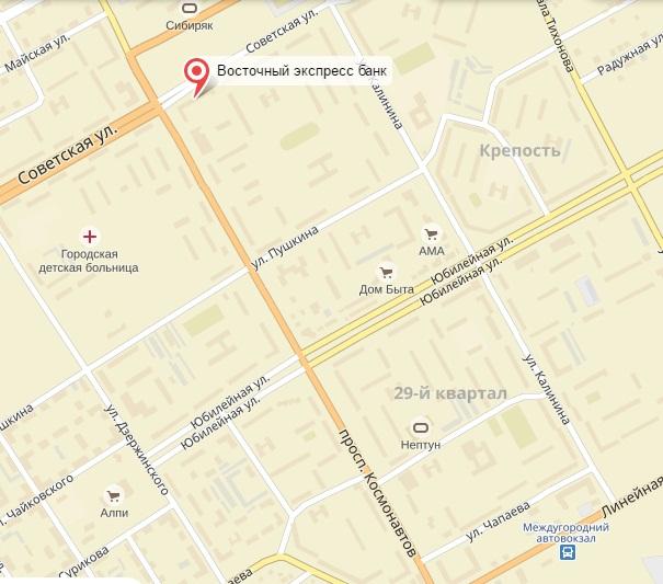 кредиты бизнесу адрес и телефон банка в черногорске