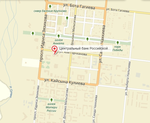 кредиты бизнесу адрес и телефон банка в магасе