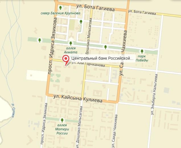 ипотечный кредит адрес и телефон банка в магасе