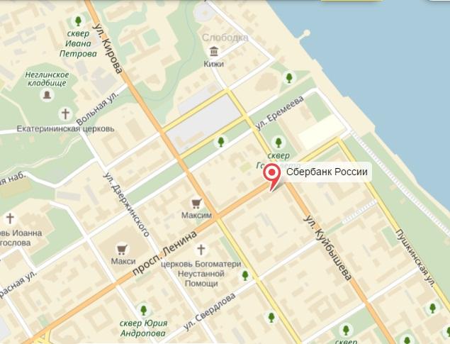 взять кредит на покупку автомобиля адрес и телефон банка в петрозаводске