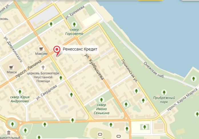 кредиты бизнесу адрес и телефон банка в петрозаводске