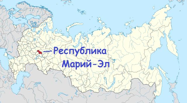 расположение территории республики марий эл на карте россии