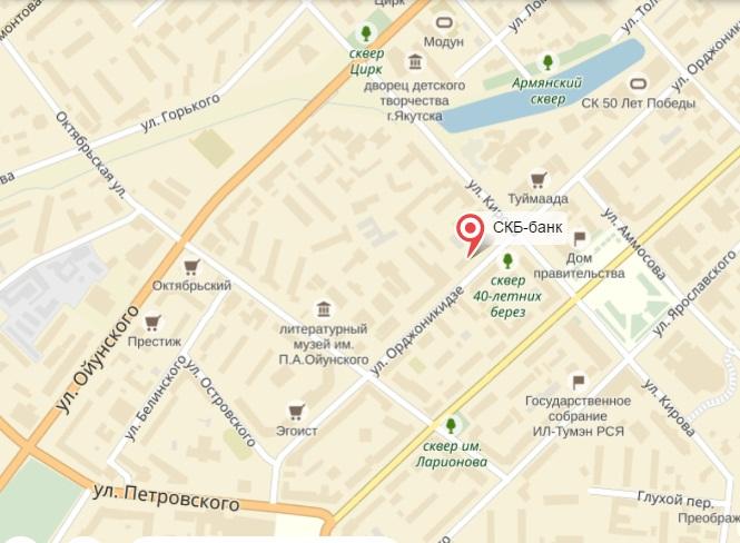 оформить кредитную карту адрес и телефон банка в якутске